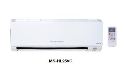 Máy Lạnh Mitsubishi MS-HL25VC